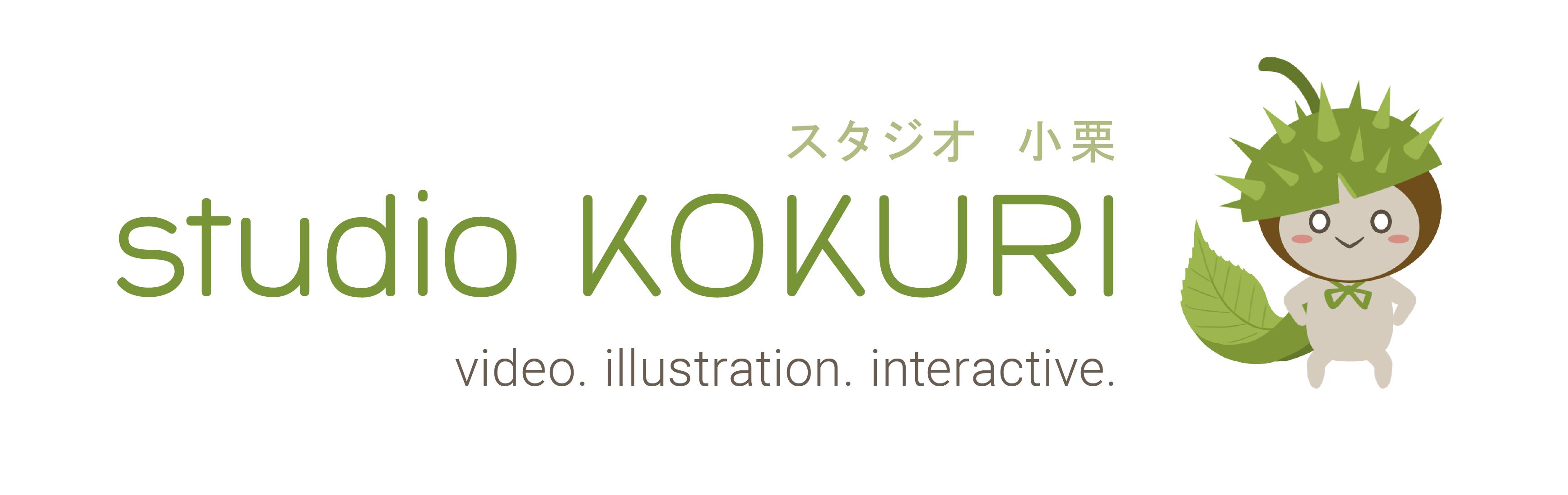 studio_kokuri_LOGO_pv_02_white